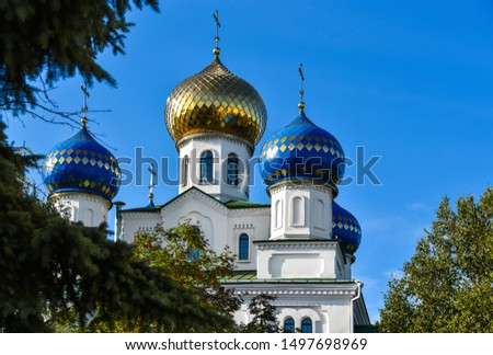 Golden domes of the Orthodox Church against the blue sky. #1497698969