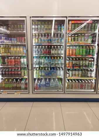 Atsugi, Japan - SEPTEMBER 1, 2019: Inside of FamilyMart Convenience Store. FamilyMart is Japan's second largest combini convenience store chain. View of beverage coolers #1497914963