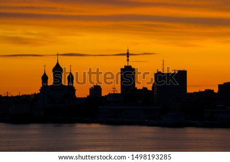 View of the city of Arkhangelsk at sunset. Russia, Arkhangelsk region #1498193285