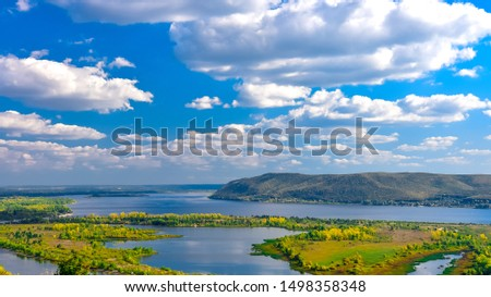 view of the Volga river in the Zhiguli mountains on a clear Sunny day in early autumn  #1498358348