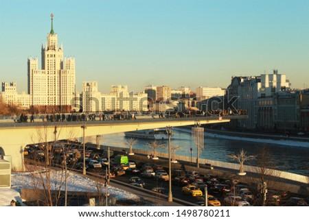 Soaring bridge. Zaryadye park. Moscow. #1498780211