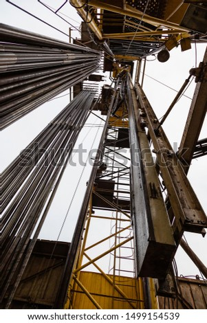 View of the device of an oil drilling rig, Siberia, Russia #1499154539