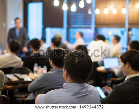 Conference photo audience and speakers giving speech. Seminar presenters on a panel during forum. Corporate managers in sales executive training discussion on stage. Investor pitch presentation.  #1499244572