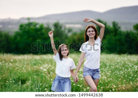 Mom and daughter have fun walk travel leisure leisure #1499442638