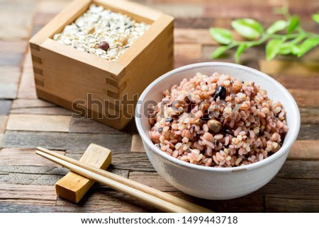 miscellaneous grains, millet, minor grains #1499443718