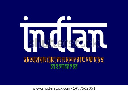 Indian style Latin font design, Devanagari inspared alphabet, letters and numbers, vector illustration Royalty-Free Stock Photo #1499562851