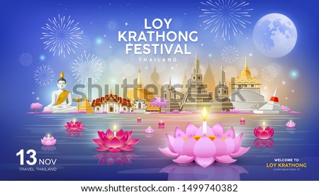 Welcome to Loy Krathong festival in building and landmark thailand banners on blue background, vector illustration #1499740382
