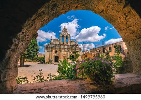 Arkadi Monastery (in Greek Moní Arkadíou) is an Eastern Orthodox monastery, situated near Rethymno. It is one of the most historic monasteries on Crete. #1499795960