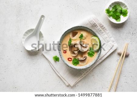 Tom Kha Gai Soup, top view, copy space. Traditional thai asian spicy coconut milk soup - tom kha gai soup. #1499877881