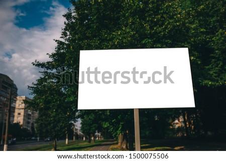 Blank mock up of street poster billboard on city background #1500075506