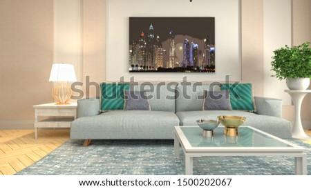 Interior of the living room. 3D illustration. #1500202067