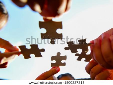 Business teamwork, teamwork success and organizational leadership #1500227213