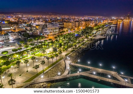 Cyprus. Night Limassol. Night promenade of Limassol. Limassol aerial view. The beaches of the Mediterranean Sea.Travel to Cyprus. Holidays in the Mediterranean.The beaches of Cyprus. Travel to the sea #1500401573