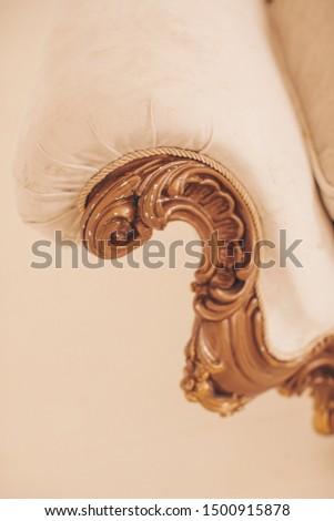 detail of an old sofa. Sofa  #1500915878