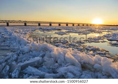 Ice drift on the Amur river. Area of the Amur bridge. Trans siberian railway. Khabarovsk, far East, Russia. #1500956027