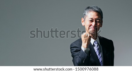 Senior asian businessman showing a fist pump. #1500976088