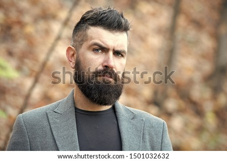 Hipster appearance. Man bearded hipster stylish fashionable coat. Stylish beard and mustache fall and winter season. Bearded and cool. Barber tips maintain beard. Beard fashion and barber concept. #1501032632