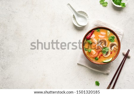 Tom Yum Kung Soup, top view, copy space. Traditional thai asian spicy coconut milk soup with shrimps - tom yam soup. #1501320185