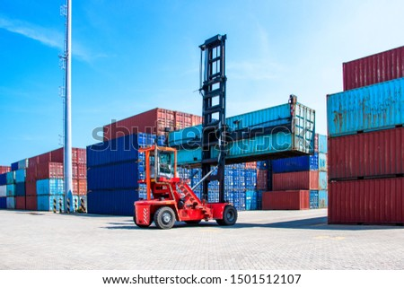 Containers on the wharf. International shipping logistics. #1501512107