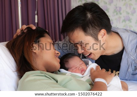 Mother and kid in the holding within the hospital #1502076422