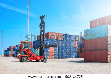 Containers on the wharf. International shipping logistics. #1502184725