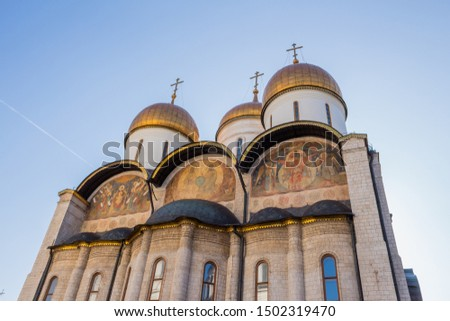 Dormition cathedral, or Cathedral of Assumption, Cathedral square in Moscow Kremlin, in Moscow, Russia #1502319470