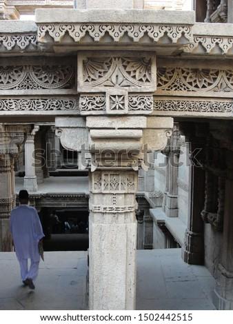 Adalaj Stepwell Heritage Site Ahmedabad Gujarat #1502442515