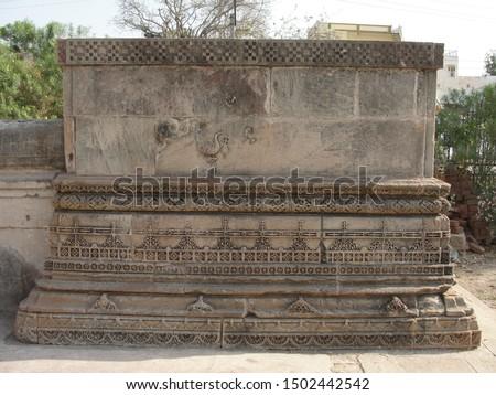 Adalaj Stepwell Heritage Site Ahmedabad Gujarat #1502442542