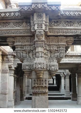 Adalaj Stepwell Heritage Site Ahmedabad Gujarat #1502442572