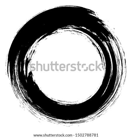 Vector brush strokes circles of paint on white background. Ink hand drawn paint brush circle. Logo, label design element vector illustration. Black abstract grunge circle. Frame #1502788781