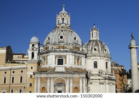 Partial view of the Church Santa Maria di Loreto located near the Trajan's Market area in Rome, Italy #150302000
