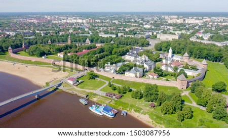 Veliky Novgorod, Russia. Novgorod Kremlin (Detinets), Volkhov River. Flight over the city, From Drone   #1503087956