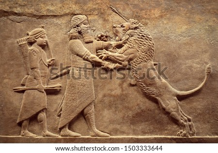 Assyrian wall relief, detail of panorama with royal lion hunt. Old carving from the Middle East history. Remains of culture of Mesopotamia ancient civilization. Amazing Babylonian and Sumerian art. #1503333644