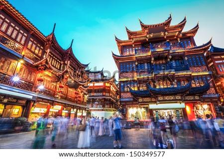 beautiful yuyuan garden at night,traditional shopping area in shanghai, China. Royalty-Free Stock Photo #150349577