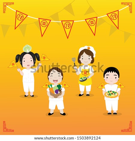 "Little boy and girl in white shirt ,with Chinese and Thai language flags that mean ""vegetarian""on a yellow background."