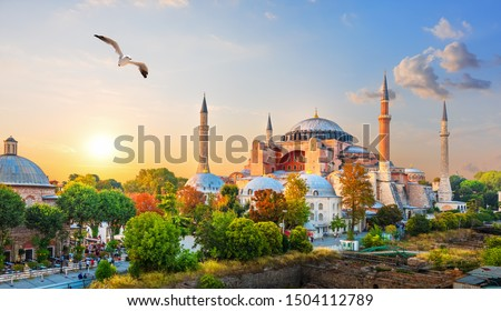 Famous Hagia Sophia in the evening sun rays, Istanbul, Turkey #1504112789
