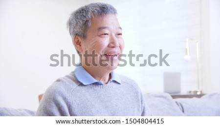 asian old man feel better at home after taking medicine #1504804415