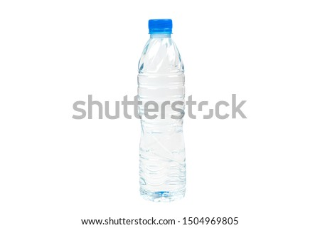 Plastic bottle isolated on white with Clipping path #1504969805
