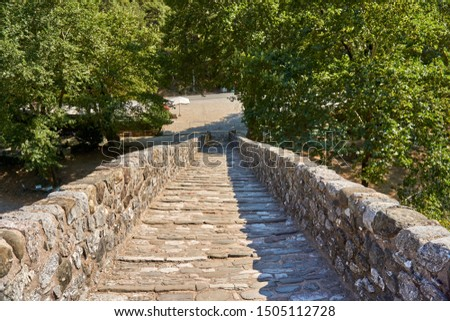 The Bridge of Agios Vissarionas in Meteora, Thessaly, Greece. The bridge was built in 1514 and lies amidst a remarkable landscape between the large masses of Aspropotamos and Agrafa mountain chains. #1505112728