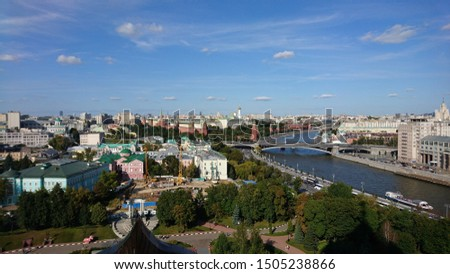 Moscow Kremlin and the Moskva River view from the top  #1505238866
