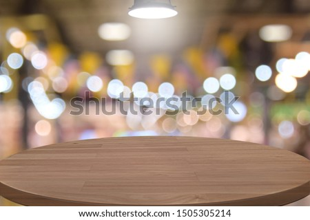 Brown, light brown, round wooden table, modern designer and bokeh background - can be used to display or edit your product, mock up for product display. #1505305214