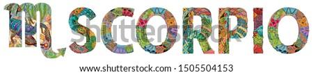 Scorpio zodiac sign cute cartoon character retro zentangle stylized in vector #1505504153