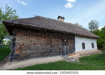 Building in Pirogogo Ethnographic Park, Kiev, Ukraine #1505692103