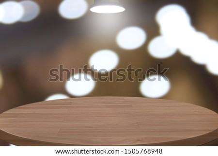 Brown, light brown, round wooden table, modern designer and bokeh background - can be used to display or edit your product, mock up for product display. #1505768948