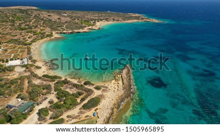 Aerial drone photo of iconic breathtaking turquoise sandy beaches of Fanos and Finikas in famous island of Koufonissi, Small Cyclades, Greece #1505965895