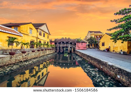 Hoi An Town - View of the Japanese Bridge in Hoi An. Vietnam, Unesco World Heritage Site. Hoi An is a popular tourist destination of Asia. #1506184586