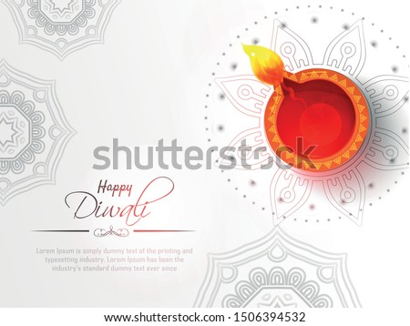 Vector illustration or greeting card of Diwali festival with stylish beautiful oil lamp and Diwali elements,Diwali SALE, Diwali Special offer background. #1506394532