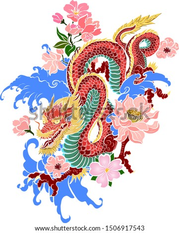 hand drawn Dragon tattoo ,coloring book japanese style.Japanese old dragon for tattoo.Symbol of chinese dragon illustration on background for T-shirt. Traditional Asian tattoo the old dragon vector.
