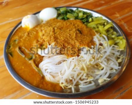Thai food and drink zaab #1506945233
