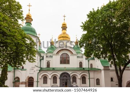 St. Sophia Church Exterior, Kiev, Ukraine #1507464926